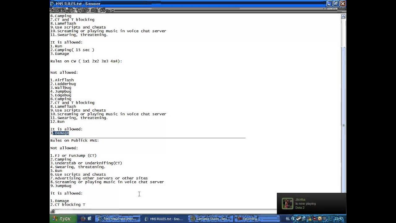 Guide: Настройка и оптимизация ПК и CS 1 6 - Steam
