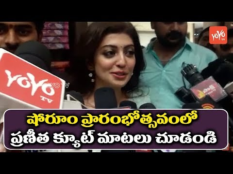 Actress Pranitha Subhash Inaugurates Videms Silks Showroom | Hyderabad | Tollywood | YOYO TV Channel