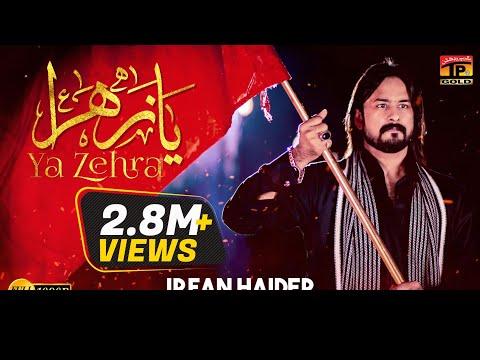 Ya Zehra - Irfan Haider - Official Video