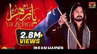 download lagu Ya Zehra - Irfan Haider gratis