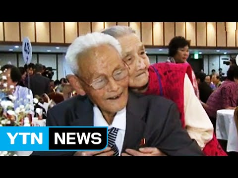 Korean War-split family reunions continue in Mt. Kumgang / YTN
