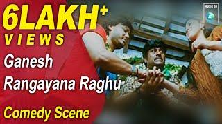 MR 420 Kannada Full Movie Comedy Scenes 12 | Ganesh,Pranitha,Rangayana Raghu