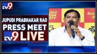 TDP Jupudi Prabhakar Rao Press Meet || LIVE