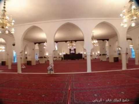Sura Al-Insân - sheikh Khalid Al-jalil
