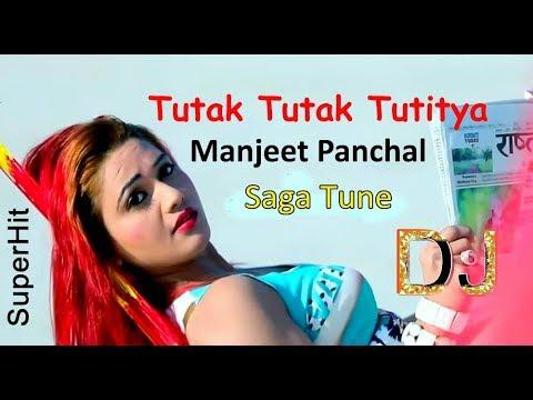 TUTAK TUTAK TUTIYA !! DJ Remix _ FULL VIDEO SONG !! MANJEET PANCHAL !! LATEST HARYANVI