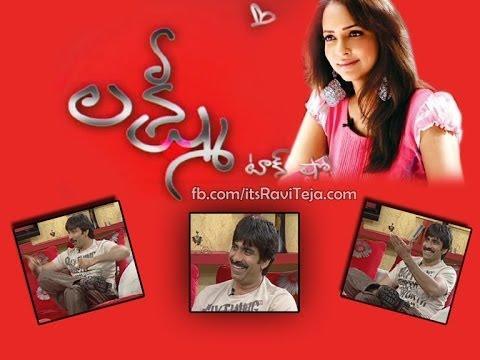 LakshmiTalkShow With Ravi Teja Full Episode...