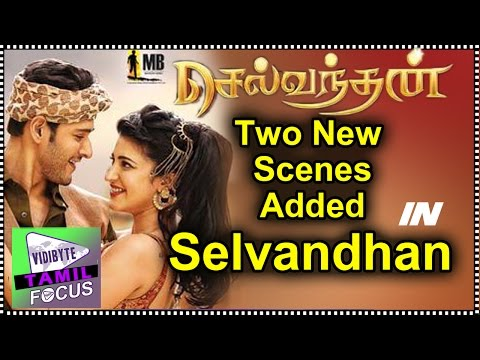 Two New Scenes to Be Added in Mahesh Babu's 'Selvandhan' Tamil Movie..! Photo Image Pic