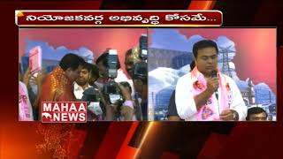Shock To Congress Party | Vanteru Pratap Reddy Joins In TRS Party