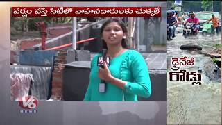 Public Facing Problems With Drainage Water Overflow On Roads In Hyderabad