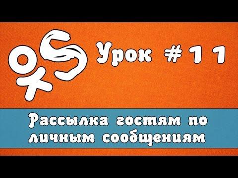 украинские прокси для парсинга статей