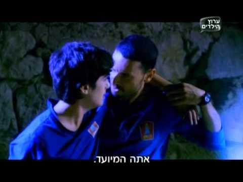 גאליס עונה 2 פרק 36(60) - פרק אחרון