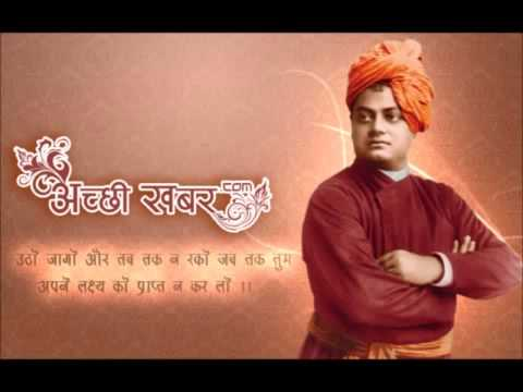 Swami Vivekananda Chicago Motivational Speech In Hindi.mp4 video