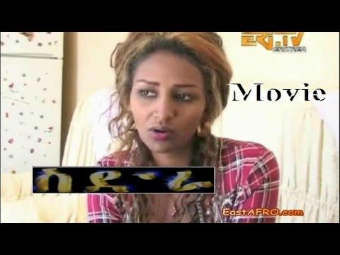 Eritrean Movie Sidra (December 19, 2015)