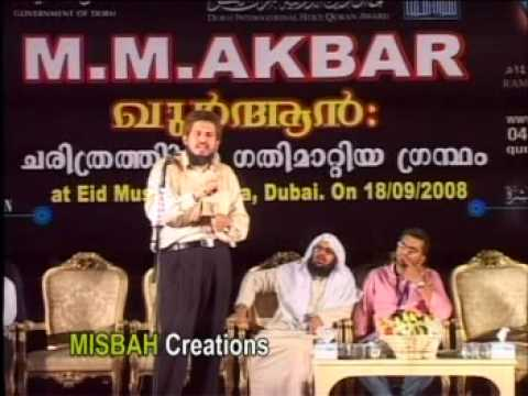 Mm Akbar Dubai P12 18 video