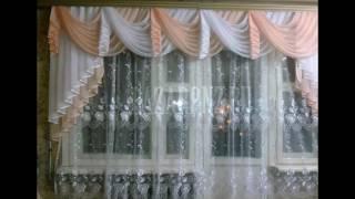 Как самому сшить шторы в зал 103