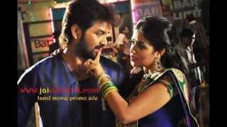 Arjunan Kadhali - Arjunan Kadhali latest tamil movie first look trailer teaser hd Poorna jai by www.jainetwork.com