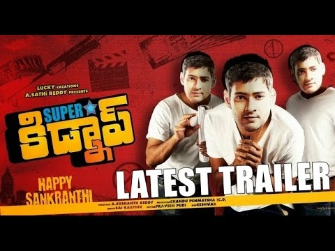 Superstar Kidnap - Tollywood Latest Trailer - 2014 video
