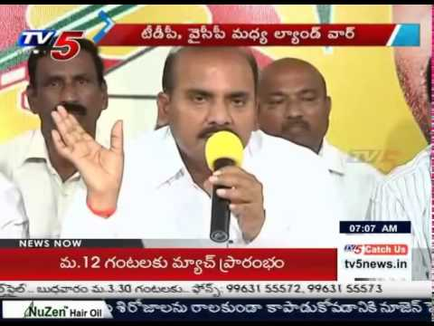 Devineni Uma & Prathipatipulla Rao Counters On Y.s.jagan : Tv5 News video