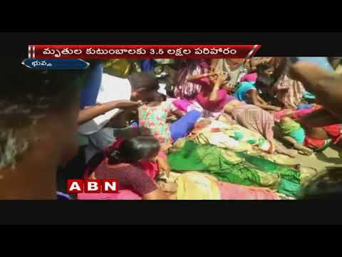 16 lost lives as Tractor Falls into Canal in Yadadri District | Road Mishaps in TS | ABN Telugu