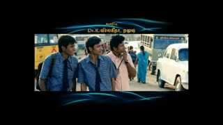 3 - 3 tamil movie teaser 2 official HD ( 10 sec )