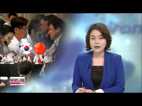 NEWSLINE AT NOON North Korea rejects talks on inter-Korean family reunions