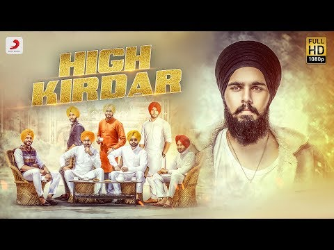Jugraj Rainkh | High Kirdar | MBR | Latest Punjabi Song 2017 - LatestLyrics