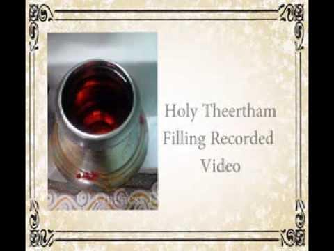 Sri Amma Bhagavan Teertham Miracle video