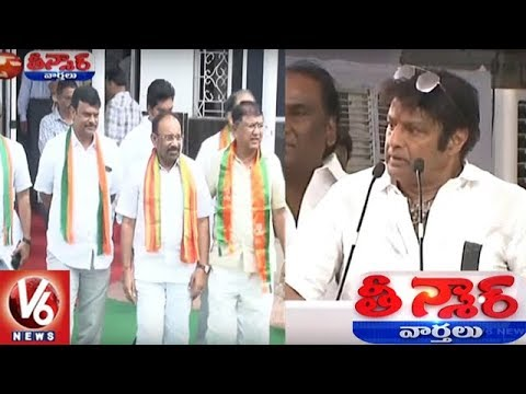 BJP Leaders File Case Against Balakrishna Over Sensational Comments On PM Modi | Teenmaar News