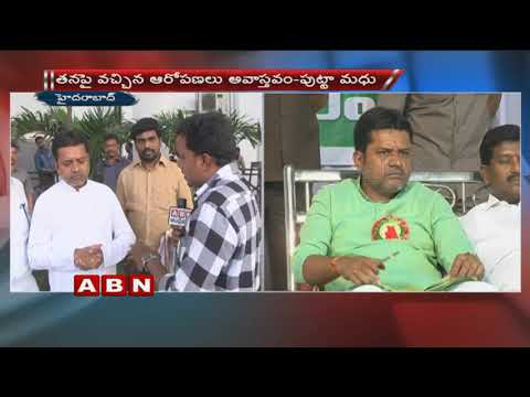 Manthani TRS Ex MLA Putta Madhu face to face Over Ramanna Reddy Complaint | ABN Telugu