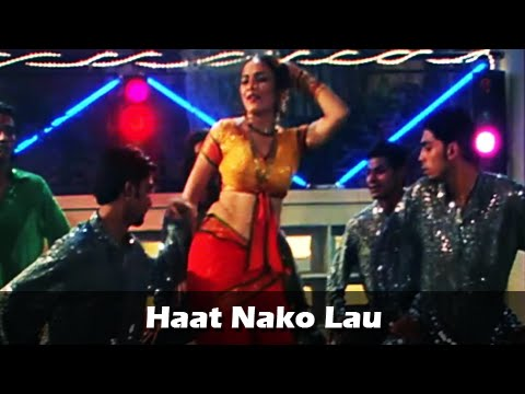 Haat Nako Lau Lakh Molachi Haay - Sexy Marathi Song - Davbindu Movie - Ashok Shinde, Sudhir Joshi video