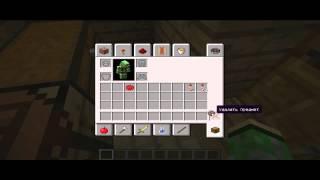 В minecraft как крафтить вещи в minecraft