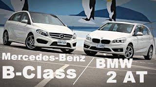 棋逢敵手 Mercedes-Benz B200 V.S. BMW 2AT 220i