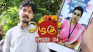 Azhagu - Tamil Serial | அழகு | Episode 314 | Sun TV Serials | 29 Nov 2018 | Revathy | Vision Time