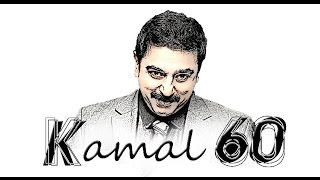 Kamal 60' - Official Music Video