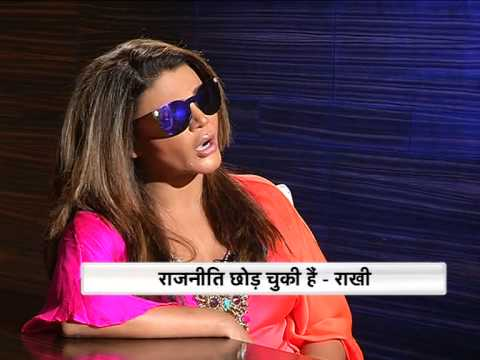 INTERVIEW WITH RAKHI SAWANT BY AASTHA TATIA ON ETV RAJASTHAN Part 2