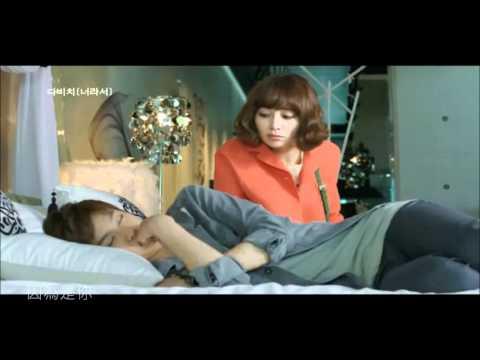 Davichi-因為是你  BIG - OST (中字) .wmv