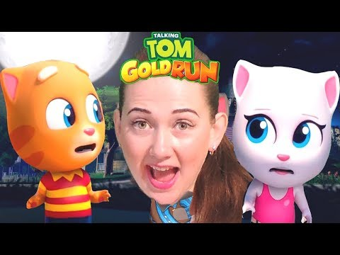 Древний забег в игре Том бег за золотом! Анджела валькирия против ковбоя Тома от Каталекс!