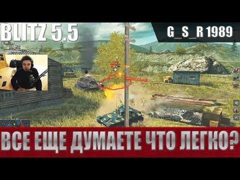 WoT Blitz - Вся суть легких танков в одном бою AMX 13 90 - World of Tanks Blitz (WoTB)