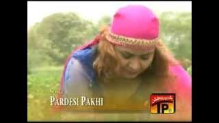 Download Muhnja Pardeesi Paki | Fozia Soomro | Pardysi Pakhee | Sindhi Fozia Soomro | Thar Production 3Gp Mp4