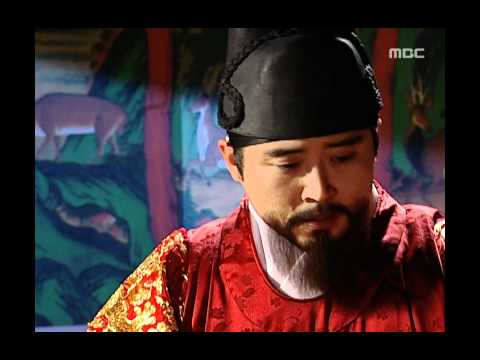 Jewel In The Palace, 53회, Ep53 #01 video