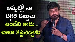 Mega Star Chiranjeevi Superb Speech @ Tera Venuka Dasari Book Launch