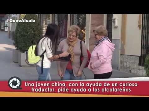 El Gran Queo a Alcalá de Guadaira - Queo de la china perdida
