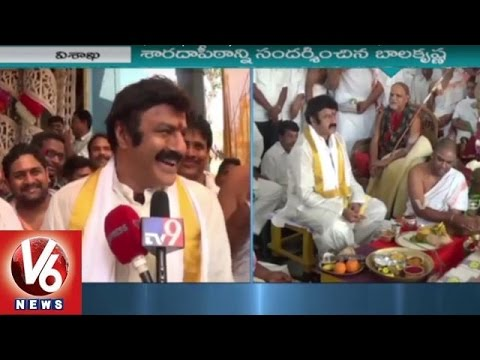 media jabardasth 14 february