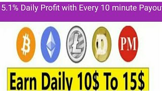 Bitrush | New High Bitcoin Earning Site 2019|.5.1% Daily Profit Every 10 Minute Payout in Urdu Hindi