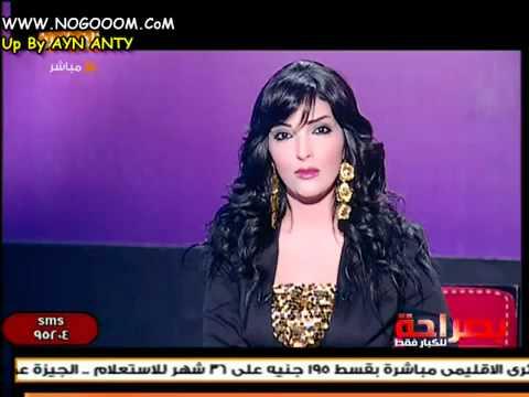 فضيحة مذيعة قناة الفراعين متصل طلب ينام مع آلاء نور