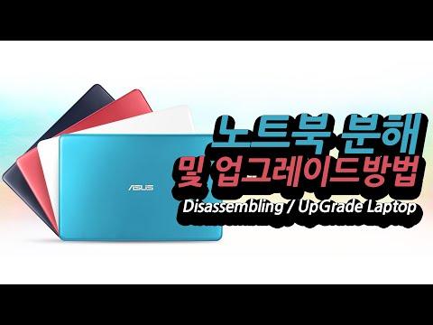 Asus EeeBook e202sa 개봉 및 SSD업그레이드