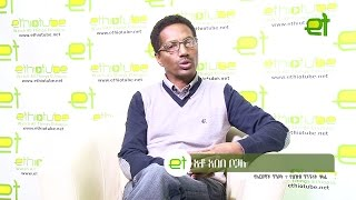 Arbegnoch Ginbot 7 Spokesman Abebe Bogale Interview with Ethiotube