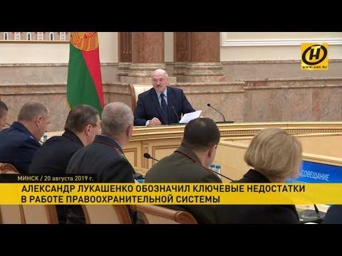 Лукашенко раскритиковал силовиков. А что думают эксперты?