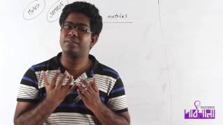 02. Kinds of Matrix Part 01 | ম্যাট্রিক্সের প্রকারভেদ পর্ব ০১ | OnnoRokom Pathshala