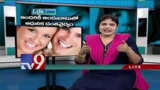 Modern, affordable Dental treatment - Lifeline - TV9
